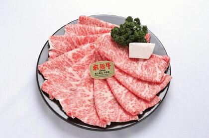 氷温熟成特選飛騨牛A5等級もも肉すき焼き 急速冷凍 1.5kg
