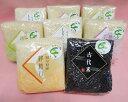 【ふるさと納税】No.001 岐阜県山県市産米5種食べ比べセット『山県米物語』計約2.4kg
