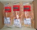【ふるさと納税】No.009 飛騨旨豚ロース味噌漬け 計約600g