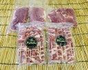 【ふるさと納税】No.064 カモ肉デラックスセット 計約2