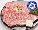 【ふるさと納税】No.074 氷温(R)熟成 飛騨牛A5等級ロース肉ステーキ 計約540g 超高速凍結 牛肉
