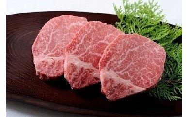【ふるさと納税】飛騨牛ヒレ ステーキ用 200g×5枚 【牛肉】