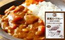 【ふるさと納税】欧風ビーフカレー 30食 【カレー・レトルト】