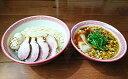 【ふるさと納税】『白流』お食事券『みずほめん』3食分 【チケ...