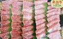 【ふるさと納税】5等級 飛騨牛バラ肉 カルビ焼肉用 約900...