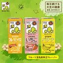 【ふるさと納税】キッコーマン フルーツ豆乳飲料3フレーバーセ