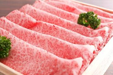 【ふるさと納税】【0030-0014】『飛騨市推奨特産品』極Kiwami 飛騨牛すきやき