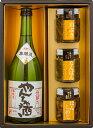【ふるさと納税】やんちゃ酒と飛騨産山菜3品セット[B0133
