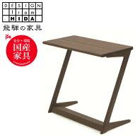 【ふるさと納税】サイドテーブル ウォールナット材 幅60cm 飛騨の家具 イバタインテリア[K0091]