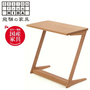 【ふるさと納税】サイドテーブル ブラックチェリー材 幅60cm 飛騨の家具 イバタインテリア[k0050]