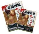 【ふるさと納税】ひだ地鶏けいちゃん 鶏ちゃん(味噌味・鶏肉の...