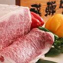 【ふるさと納税】市推奨特産品 飛騨牛ブロック[L0007]