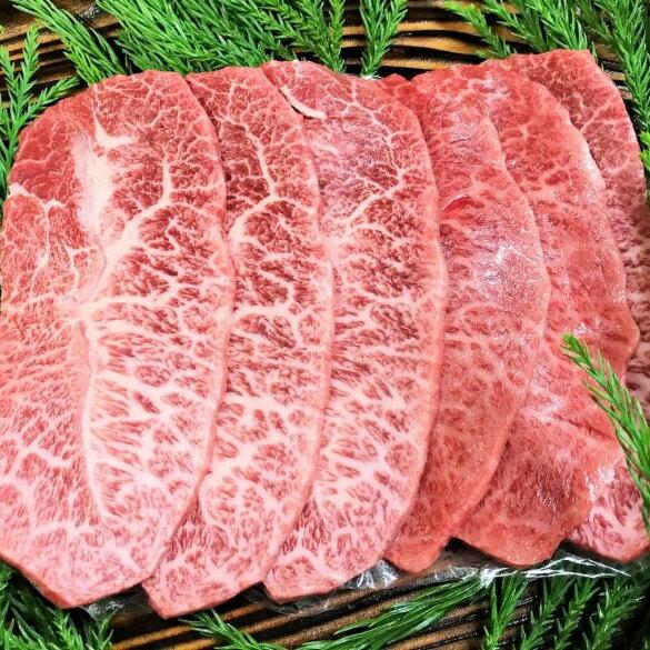 牛肉, みすじ  5 300g D0072