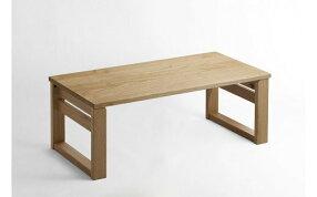 【ふるさと納税】折りたたみ小机ナチュラル《国産材木製家具》[0026]