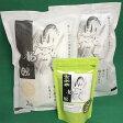 【ふるさと納税】「龍の瞳」 4kg Bセット龍の瞳(飛騨産)4kg、玄米茶