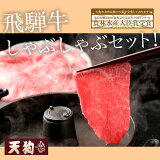 【ふるさと納税】飛騨牛焼肉001