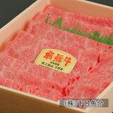 【ふるさと納税】サーロインすき焼き900g