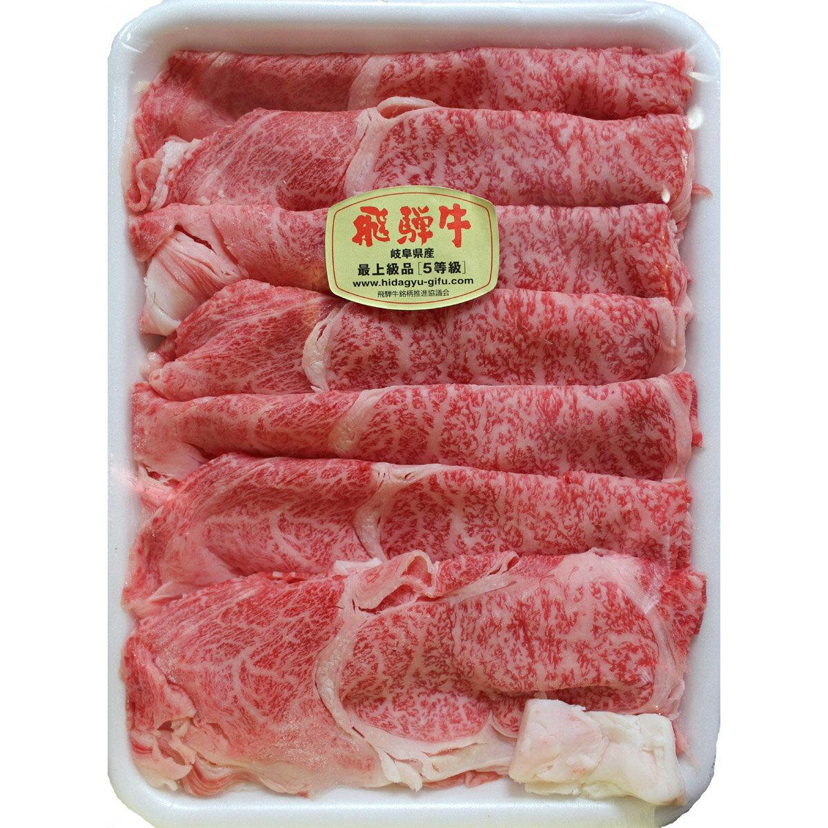 【ふるさと納税】飛騨牛ロース 約1.5kg:岐阜県海津市