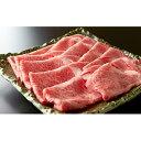 【ふるさと納税】飛騨牛ロースまたは肩ロース 1kg(すき焼き・しゃぶしゃぶ用) 【ロース・お肉・牛肉・すき焼き・牛肉/しゃぶしゃぶ】