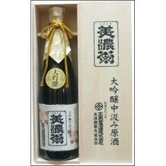 【ふるさと納税】美濃菊大吟醸中汲み原酒720ml