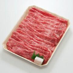 【ふるさと納税】飛騨牛モモ・カタ すき焼き・しゃぶしゃぶ用