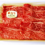【ふるさと納税】飛騨牛A5等級モモ・カタ肉スライス約500g【1076920】