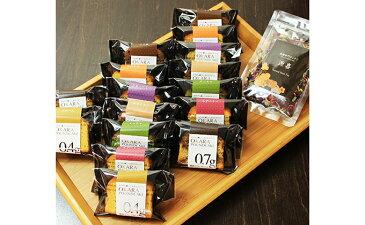 【ふるさと納税】超低糖・糖質1g以下しかもグルテンフリー8種のパウンドケーキ16個と飲みやすいハーブティーのセット 【菓子/焼菓子/パウンドケーキ】