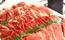 【ふるさと納税】やまちゃん焼肉セット 計約1kg(オリジナルタレ付き) 【お肉・牛肉・ロース】