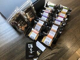 【ふるさと納税】パウンドケーキセット18個詰め合わせ(ギフト箱入り)