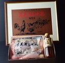 【ふるさと納税】奥美濃古地鶏鍋セット