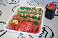 飛騨牛焼肉セット03