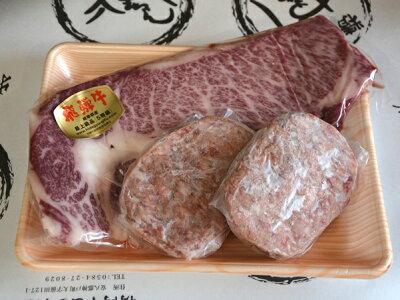 【ふるさと納税】飛騨牛A5等級 特大ステーキ・ハンバーグセット