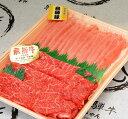 【ふるさと納税】飛騨牛飛騨豚しゃぶしゃぶすき焼きセット