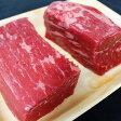 【ふるさと納税】肉まる  ローストビーフ用  もも肉ブロック350g×2本※着日時のご指定はできません