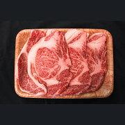 ふるさと リブロースステーキ