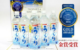 【ふるさと納税】【10014】備蓄水に最適!超軟水うるり500ml×48本(5年間の賞味期限)