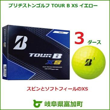 【ふるさと納税】ゴルフボール ★2017年新作★ ブリヂストンゴルフ TOUR B XS Bマーク イエロー 3ダース 8SYXJ