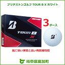 【ふるさと納税】ゴルフボール ★2017年新作★ ブリヂストンゴルフ TOUR B X Bマーク ホワイト 3ダース 8BWXJ