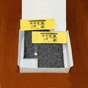 【ふるさと納税】【5005】富加の古代米(200g×2パック)