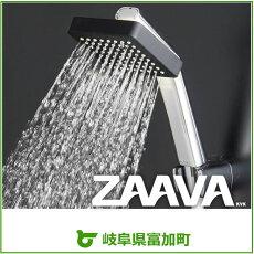 大流量シャワーヘッド「ZAAVA(ザーヴァ)」