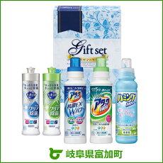 【ふるさと納税】アタックキュキュットギフト花王液体洗剤セレクション送料無料