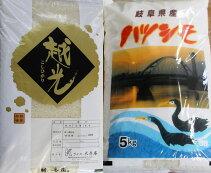 富加町産ハツシモ・コシヒカリ白米各5kg