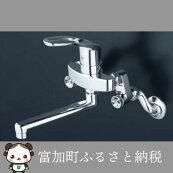 取り替え専用シングルレバー水栓