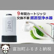 浄水器インテリア高級ステンレス|カラー:白