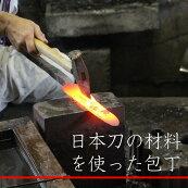 日本刀の材料を使った包丁