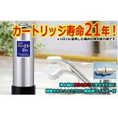 【ふるさと納税】高性能浄水器ミネラルウォーター還元水水割りや珈琲に最適