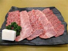 IHY-500飛騨牛焼肉もも・ばら(500g)最上級品5等級