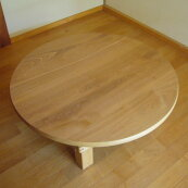 タモちゃぶ台(昔ながらの折りたたみのできる低座卓)