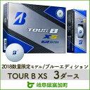 【ふるさと納税】ブリヂストンゴルフボール TOUR B XS...