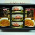 【ふるさと納税】かに缶・ふかひれスープ缶セット!